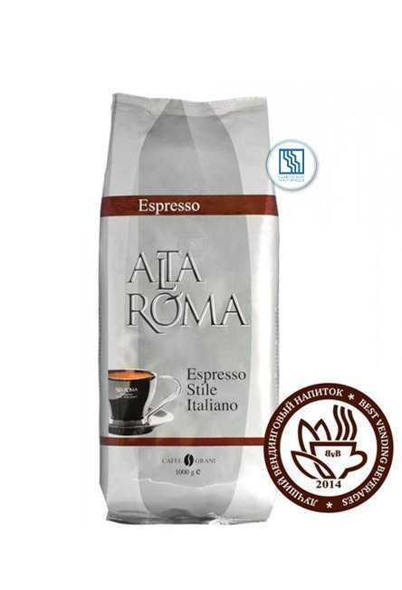 Кофе Alta Roma ESPRESSO, зерно, 1000 г.