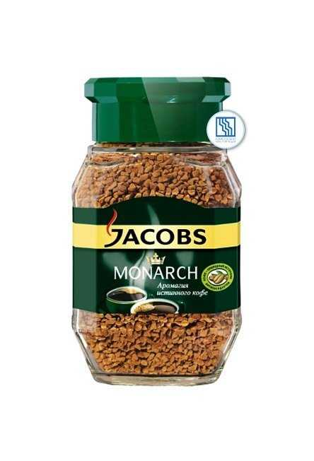 Кофе Якобс Монарх 95г