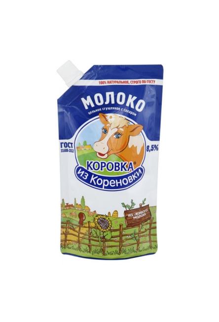 """Сгущенное молоко """"Коровка из Кореновки"""" 270г м/у"""